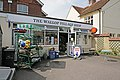 The Wallop Village Shop, Over Wallop - geograph.org.uk - 471408.jpg