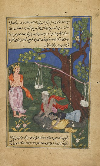 Shravan - The blind hermit and his wife mourn their son, who was slain accidentally by Dasaratha