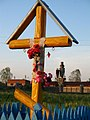 The cross near All Saints Orthodox Church & the sawdust tower in Biahomĺ - panoramio.jpg