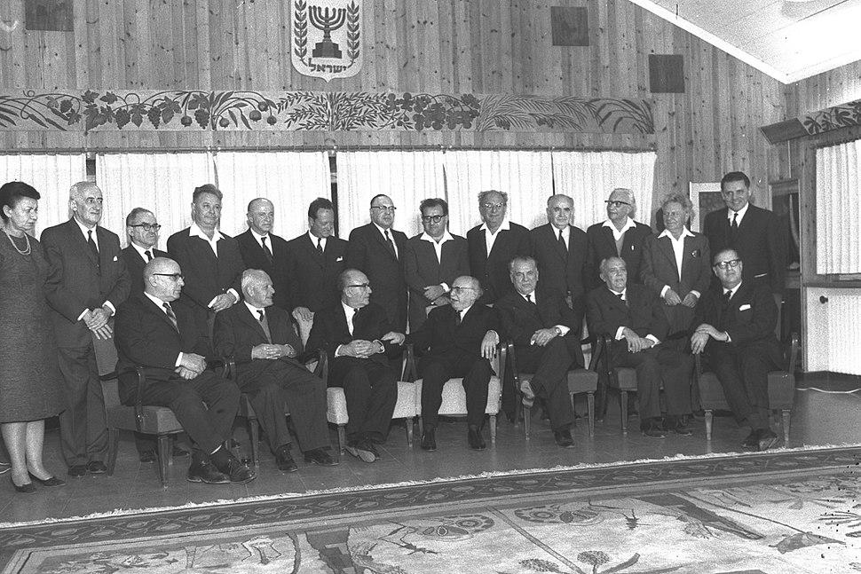 Thirteenth government of Israel 12-01-1966