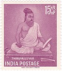 Thiruvalluvar 1960 stamp of India.jpg