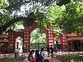 Thiruvananthapuram Zoo Entrance - തിരിവനന്തപുരം മൃഗശാല പ്രവേശനകവാടം.JPG
