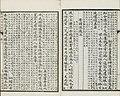 Three Hundred Tang Poems (46).jpg