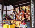 Three Purities altar at Zhenwu Temple in Yangzhou, Jiangsu.jpg