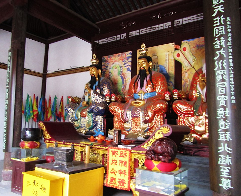 Three Purities altar at Zhenwu Temple in Yangzhou, Jiangsu