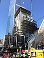 Three World Trade Center New York NY 2015 06 10 07.jpg