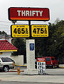 Thrifty Gas Prices in San Pedro 2008-06-04.jpg