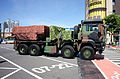 Thunderbolt 2000 MLRS on Xinzhan Road after Event 20140906.jpg