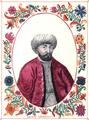Titulyarnik - Adil Giray.png