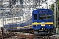 Tobu-Tojo-Line-Series51092F-Blue.jpg