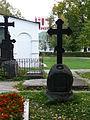 Tomb trubetskoy.JPG