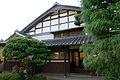 Tomiko Yamakawa Memorial Museum02nt3200.jpg