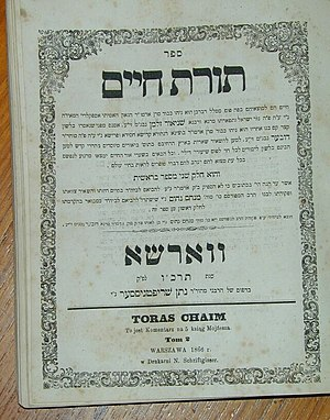Chabad philosophy - Toras Chaim, 1866 edition, Warsaw