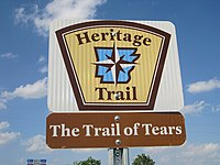 Trail of Tears sign Shearerville 2012-04-01 012.jpg