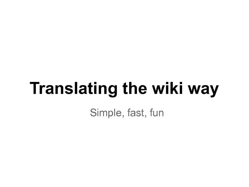 File:Translating the wiki way.pdf