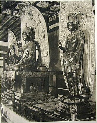 Kyōroku - Statues were blackened in fire at Yakushi-ji in 1528.
