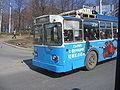Trolleybus in Ufa.jpg