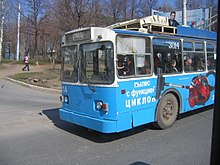 Trolleybus in Ufa.jpg