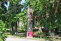 Tsentralnyy rayon, Tolyatti, Samarskaya oblast', Russia - panoramio (51).jpg