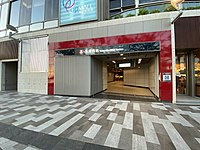 Tsuen Wan West Station EXIT C1 202006.jpg