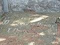 Tumba de Eduardo Benot, cementerio civil de Madrid, detalle.jpg