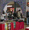 Turkfest 2007 Seattle 02.jpg
