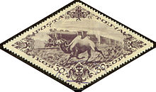 Postage stamps and postal history of Tannu Tuva - Wikipedia