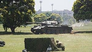 Type 74 - Type 74  tank in Yokosuka 2017