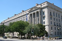 U.S. Department of Justice-ĉefsidejo, la 12-an de aŭgusto 2006.jpg