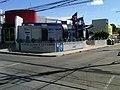 UASD Baní.jpg