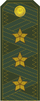 UA OF9-ColGen 1991-GF.png