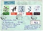 USSR 1963-03-14 registered cover.jpg
