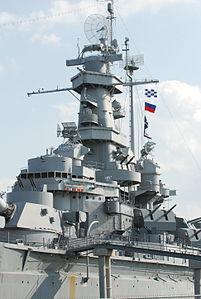 USS Alabama - Mobile, AL - Flickr - hyku (211).jpg
