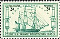USS Constitution 150 Anniversary Issue of 1947-3c.jpg