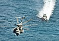 US Navy 071112-N-1465K-005 An MH-53E Sea Dragon, from Helicopter Mine Countermeasure Squadron (HM) 15, performs mine countermeasure training using the MK-105 sled.jpg