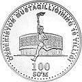 UZ-2001sum100-Olimpic.jpg