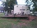 Uganda National Museum1.jpg