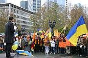 Wiec solidarności we Frankfurcie nad Menem w Niemczech, 27.11.2004