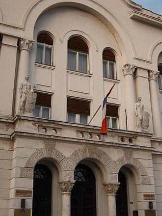 Banski Dvor - Image: Ulaz u Banski dvor