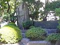 Umiyukaba-1.jpg
