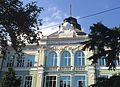 Università Economia Varna.jpg