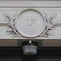 UniversityofPittsburghAlternateLogo.jpg