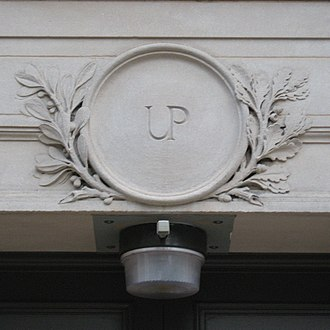 Eberly Hall - Eberly Hall detail