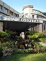 UniversityofSantoTomasHospitaljf0451 04.JPG