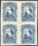 Uruguay 1883 Sc50a B4.jpg