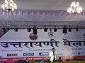 Uttarayani Bareilly 2019 04.jpg