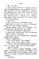 V.M. Doroshevich-Collection of Works. Volume IX. Court Essays-244.png