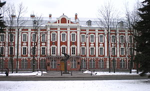 VO Universitet 12 Kollegiy 02-03-2008