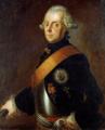 Van Loo - Prince Henry of Prussia.png