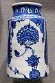 Vase with cypresses MAD 27823.jpg